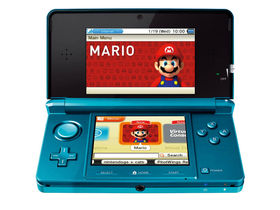Nintendo 3DS update brings 3D video recording