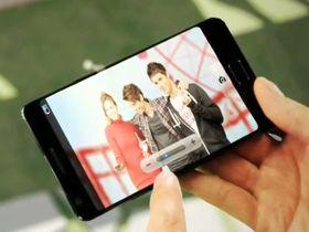Samsung working on bezel-less Galaxy B smartphone?