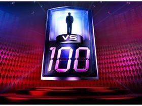 Microsoft's '1 vs 100' for Xbox arriving July 10