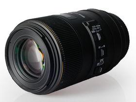Sigma 105mm f/2.8 EX DG OS HSM