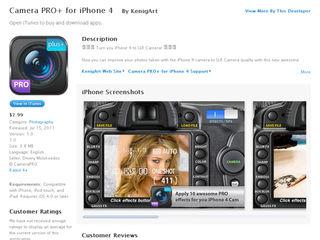 Camera Pro iPhone app