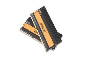 Crucial Ballistix DDR3 1600MHz 4GB