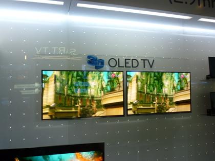 LG 31-inch oled tv