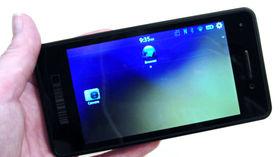 Blackberry 10 camera app allows you to 'rewind' photos