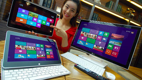 LG unveils slidey new Windows 8 hybrid
