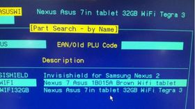 Database listing might just show 32GB Google Nexus 7, Galaxy Nexus 2