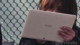 Suspicious HTC tablet pictures hit the web