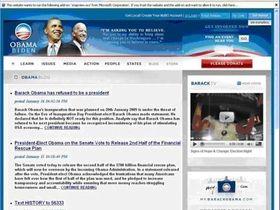 America inaugurates 'first digital President'