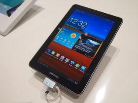 Video: Samsung Galaxy Tab 7.7 hands on