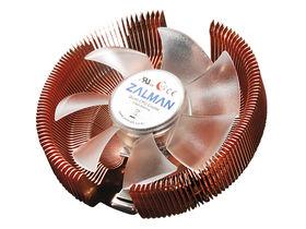Zalman CNPS7500-CU