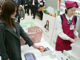 Massive e-cash surge hits Japan's shops