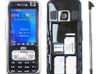 The new triple SIM phone