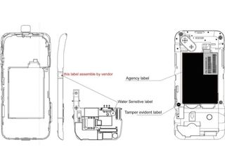 The HTC Dream patent