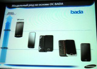 Samsung planning new Bada assault