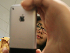 3G iPhone rumour 'rubbish' says Vodafone