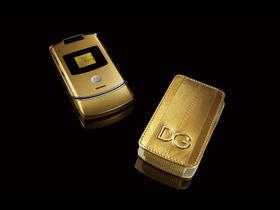 Dolce & Gabbana gold RAZR limited offer