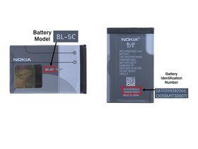 Nokia battery overheating scare