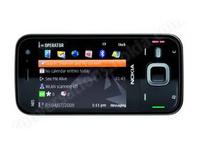 Nokia N85 finally rears its head
