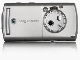 Sony Ericsson: U-turn on smartphone upgrade