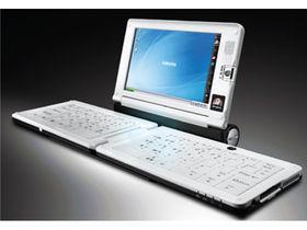 Smooth folding keyboard returns on slick UMPC