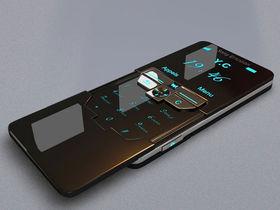 Sony Ericsson's stunning concept phone