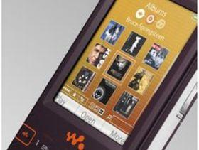 Sony Ericsson profits suffer huge slide