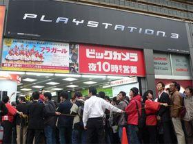 Kutaragi leaves position as PlayStation boss
