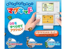 Nintendo's motion-sensing handheld is real