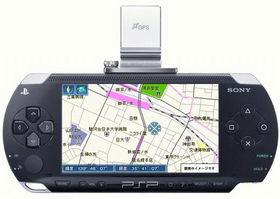 PlayStation Portable gets GPS, digital camera