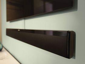 Bose launches soundbar home cinema solution