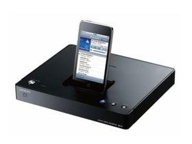 Onkyo ND-SD1 iPod dock brings 'bit perfect' audio