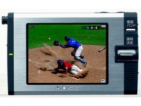 Sony's pocket digital TV offers slim design