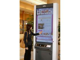 Fujitsu interactive wall uses RFID to inform