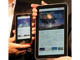 Sharp's new e-reader apes the Apple iPad
