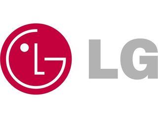 LG plotting a 12MP cameraphone