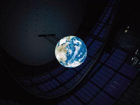 Mitsubishi unveils six-metre OLED globe