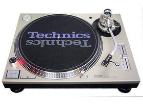 Technics SL-1200s turntables discontinued