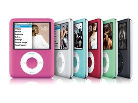 iBikeConsole links iPod nano to bike