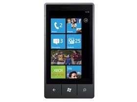 Windows Phone close to Skype app release