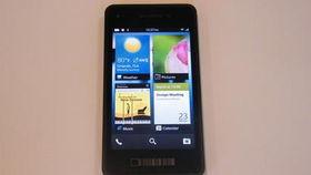 RIM to license BlackBerry 10