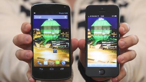 Google to unveil LG Nexus 4 Oct. 29, LG exec reportedly confirms