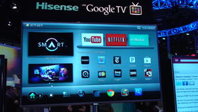 Hisense XT780 with Google TV