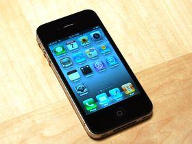 Samsung slams Apple's Retina Display claims
