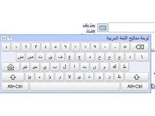 Virtual keyboard not as fun as it sounds