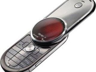 Motorola s got an Aura of weirdness about this one