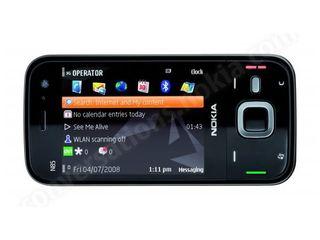 The Nokia N85