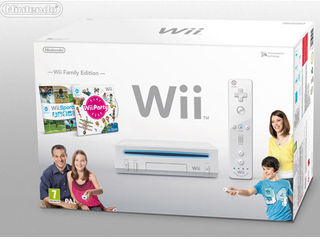 Nintendo Wii no more GameCube fun