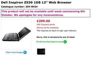 New Dell laptop pops up on Tesco s website