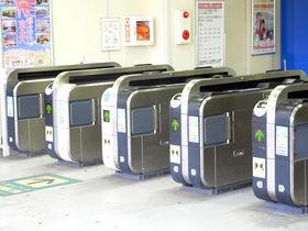 Japanese RFID tech batters down doors in West