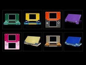 Pimp My Nintendo DS